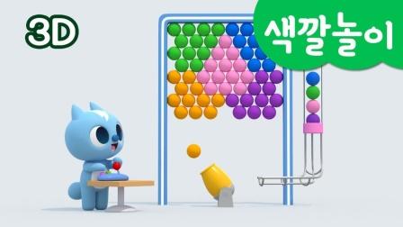 迷你特工队游戏:弗特和赛米正在玩什么游戏呢?快来看看吧!