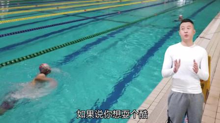中游体育:游泳救生时直接赴救技术的一些注意事项