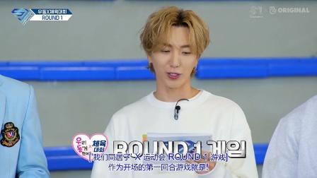 【中字】21.01.27    Super Junior 团综《SJ Returns 4》EP98