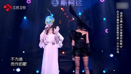 综艺:这俩人肯定是乐坛顶级女歌手,合作的堪称完美,究竟是谁?