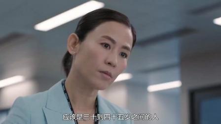 陀枪师姐2021:有人在厕所丑化上司,戴安娜奉命查案