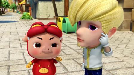 猪猪侠:小猪猪质问皮特,发现是他偷了朱莉的钱,结果一语惊人