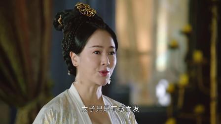上阳赋:世子妃护夫名场面,皇后要被气死了