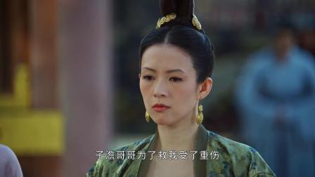 上阳赋:太子妃心疼子澹,对王儇恶言相对?