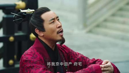 上阳赋:王蔺欲告老还乡?太子直接懵了