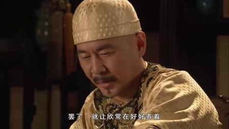 甄嬛传:华妃翻了妃子的绿头牌,皇上听了都猛摇头了