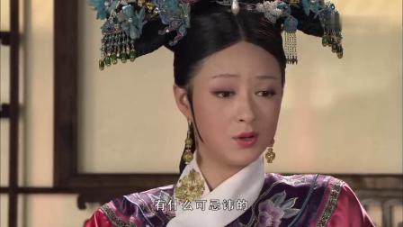 甄嬛传:还没见甄嬛,华妃便已诸多计划,这后宫大战就打响了