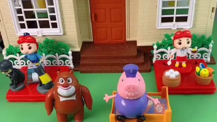 猪爷爷的耳朵有点背,熊大问了半天他都听不见