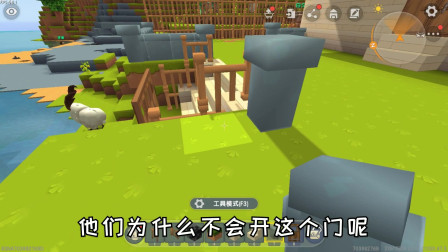 小路迷你世界生存11:农民的举动很奇怪,为什么有楼梯不走,偏偏走烂泥
