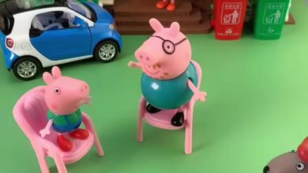 猪爸爸怎么飞天上去了,乔治怎么找不到猪爸爸了