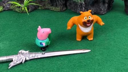 乔治的玩具可以测出有人来,还能知道是谁,太搞笑了!