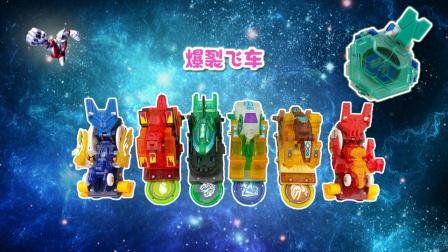 爆裂飞车超新星的N种打开方式 酷炫又好玩的变形汽车解锁登场