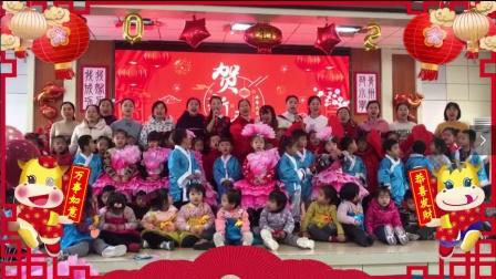 青州市西苑幼儿园福娃拜年视频