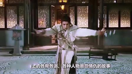 《新倚天屠龙记》结婚当天,赵敏一语逼张无忌逃婚,周芷若痛心彻底黑化坠入心魔