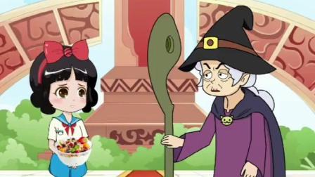 白雪给王子做麦片吃,女巫拿走掉包啦