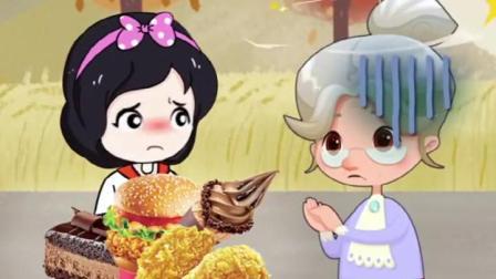 白雪给老奶奶分享汉堡,真是个善良的女孩