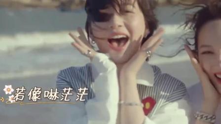 姐姐爱乐之程姐姐们学的第一首闽南语歌,真是一次独特的挑战呀