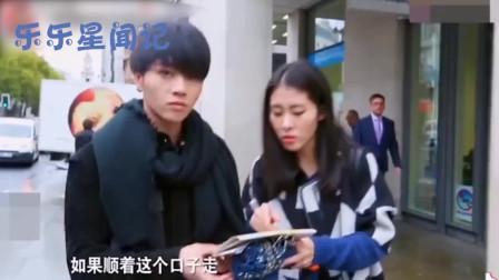 张碧晨吐槽华晨宇:我好没有安全感!谁注意华晨宇说了啥?暴露两人关系