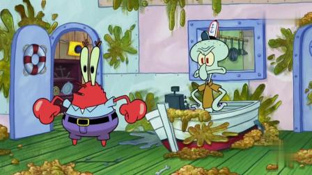 海绵宝宝:蟹老板也喜欢超级英雄,却只喜欢反派,一毛不拔铁公鸡