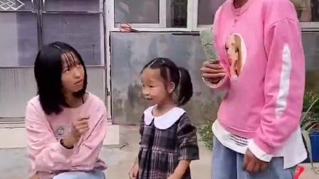 金色的童年:吃雪糕有绝招哦