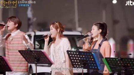 成员大合唱用音乐告别#刘宪华henry本季最后一首歌