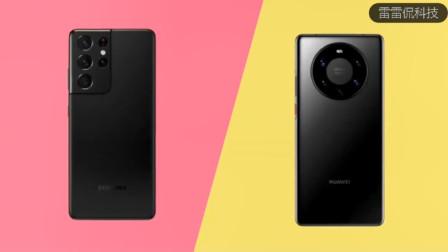 两款安卓顶级旗舰大对决,是三星S21 Ultra更强,还是华为Mate40 Pro+更好?