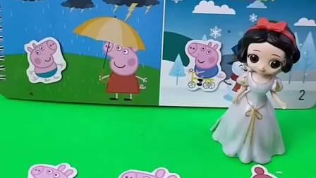 玩具乐园,白雪公主的欢乐世界,快来体验吧