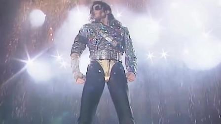 迈克尔 杰克逊最伟大的四首单曲,他的气场无人及,能摘个墨镜能用120秒的男人