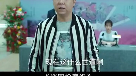 巡回检察组:冯森智惩闹事者,涉嫌宋丽敏案被抓走