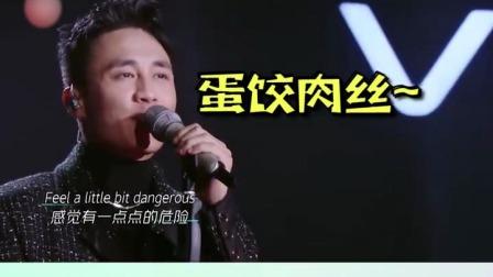 """追光吧哥哥:杜淳被""""蛋饺肉丝""""玩坏,真的又心酸又好笑啊"""