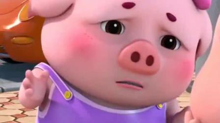 哎呀,这里有个老实猪