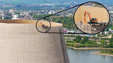 实拍挖掘机拆除180米高的冷却塔,倒塌瞬间,画面太壮观