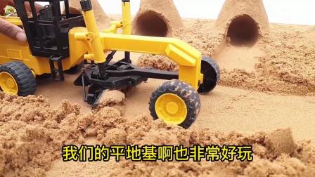自卸车拉来沙子,建成车库真好玩