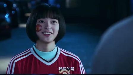 所有人都觉得陈小希很喜欢江辰,却不知道江辰有多爱陈小希!