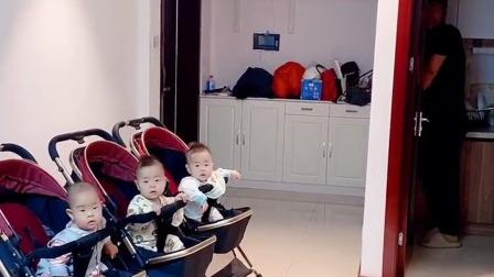 三胞胎蒙圈了,爸爸去哪了