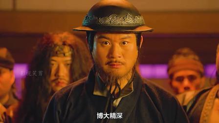 大侠卢小鱼:这个胖胖忍者也太可爱了吧