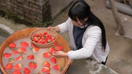 红红的草莓制成糖果干,年货小零食就有啦
