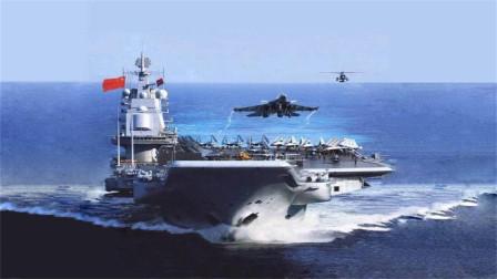 美国需要12艘航空母舰,那中国该研制多少艘?专家回答令国人热血