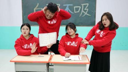 理想老师1:学生讨论自己理想型老师