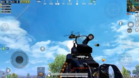 奇趣手游:占领超级武器箱,获得一支M249,灭队很轻松