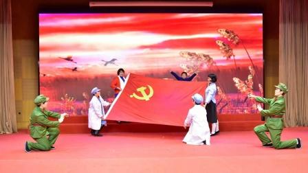 越剧红色经典原创《高歌欢庆新春来》