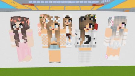 我的世界动画-怪物学院-变女生挑战