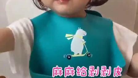 五彩童年:今日吃的太满足啦!