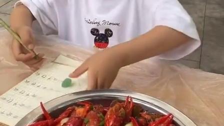 金色的童年:吃小龙虾喽