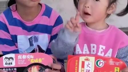 金色的童年:谁的火锅底料是空的