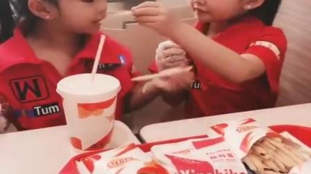 金色的童年:吃吃喝喝玩开心??