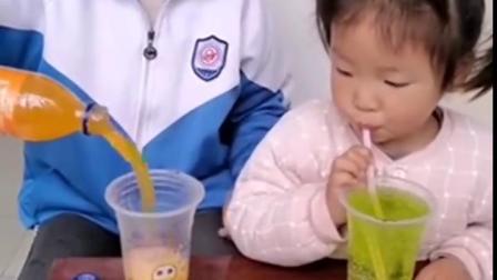 金色的童年:姐姐的饮料怎么没有了