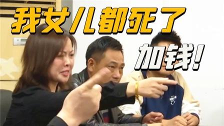"""真实""""樊胜美""""离世,爸妈索要41万给弟攒首付?电视不敢这么拍"""