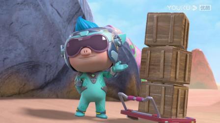 猪猪侠:波比的行为惹怒了朋友们,他居然私自和蟹老哥做生意