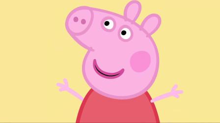 小猪佩奇:乔治学姐姐垃圾分类,却盯着猪爸看,要把报纸扔掉!